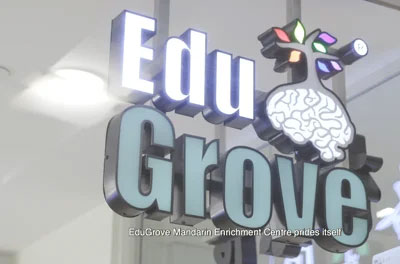 EduGrove on A Class Above